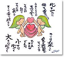愛(愛の形)