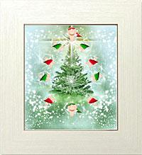 永遠の輝きを創りだす者たち~モミの木のエネルギーを受け取る~ クリスマスの絵