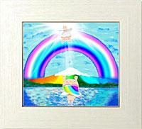 光の天使と虹の天使が共同創造する大空と湖を結ぶ虹の環
